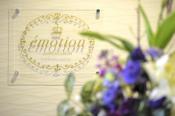 【3月の定休日のお知らせ】 | émotion(エモシオン)の画像