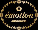 【緊急事態宣言】に基づきしばらく休業のお知らせ | émotion(エモシオン)の画像